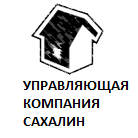 Управляющая компания Сахалин